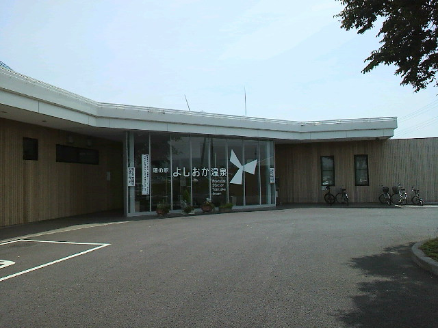 P1010057