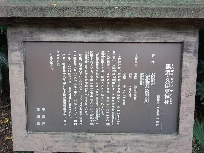 Dsc_0375_01