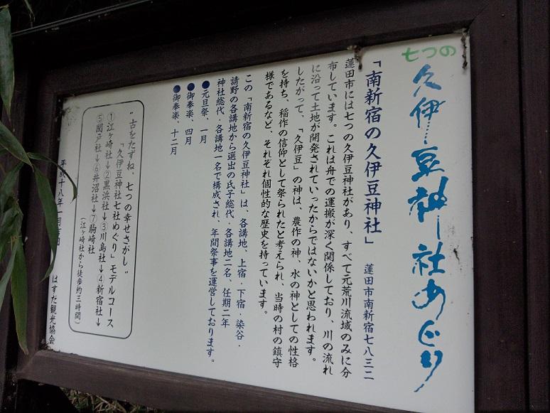 Dsc_0383_01