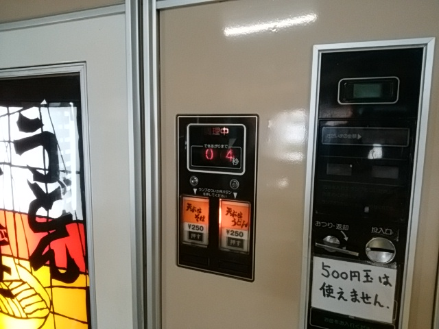 Dsc_0086_001